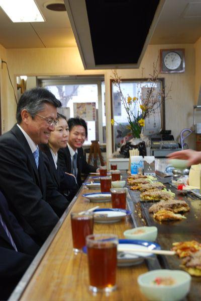 Yoshi San and Miyuki with others