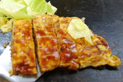 Tompei yaki pork