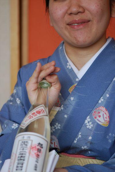 Very special Sake