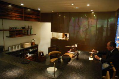 Tea Salon Inside