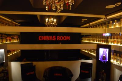 Chivas room 2