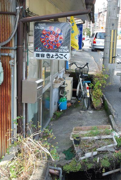 Town7 hair salon