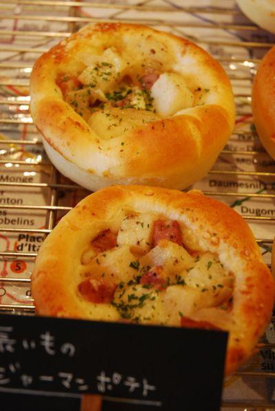 Cu - veggies in bun