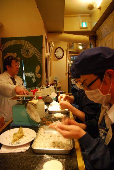 Dumplings being made