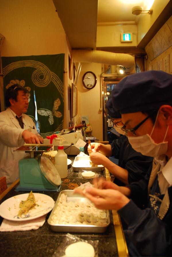 Sen Mon Ten Chinese Dumplings Gyoza In Kyoto Suvir