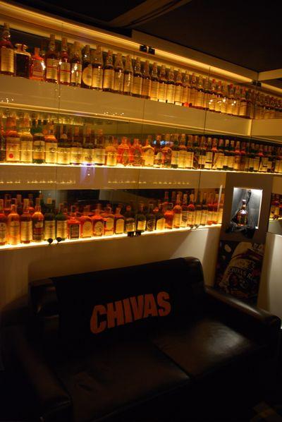 Chivas room