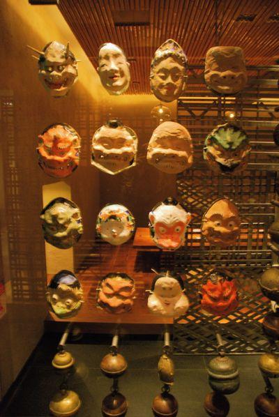 R - masks