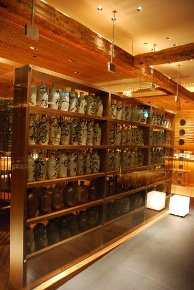 R - sake bottles
