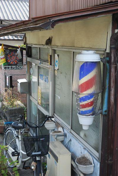 Town8 hair salon sign