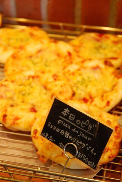Cu - pizza du jour