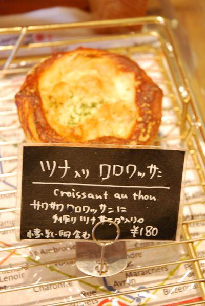 Cu - croissant au thon