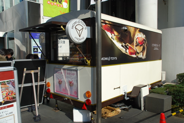 Creperie cart